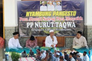 Pertemuan Alumni PPNT